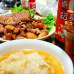 dancyu読者支持率No1 ピェンロー鍋は、紹興酒と相性抜群!白菜が美味しい冬の定番鍋!