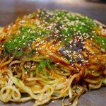 尾道市向島町『鐵咲。(てっさ)』de生麺入り本格広島お好み焼き&創作鉄板焼き!