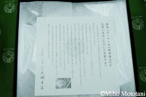 DSC01808_1280