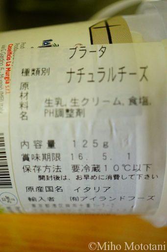 DSC03377_1280