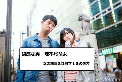 ikebukuro-fukurou120140921152438_TP_V