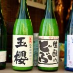 尾道海岸通り『でべらーマンの日本酒Bar Vol.7』de「日本BBQ協会上級インストラクター」と夢のコラボ!