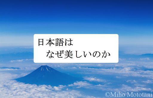 PAK853_yukidokenofuji14065044_TP_V