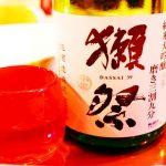 「雁木」「風香」「獺祭」de日本酒パーティー!やっぱり日本酒が好きだー!
