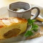 岩国市横山アトリエカフェ『光風堂』de城下町の情緒と美味しいケーキにまったり♪