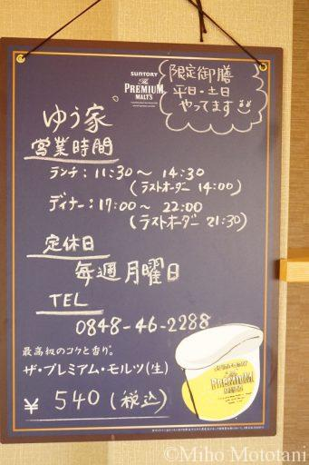DSC07078_1280