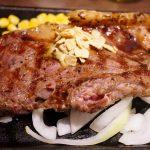 広島市中区三川町『いきなりステーキ広島中央通り店』、立ち食いdeでっかいレアステーキを初体験!