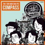 The東南西北☆デビュー30周年記念アルバム『コンパス』、甘やかなメロディラインと歌声にキュンキュン♪