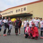 景品が豪華過ぎてビックリ!岡山県赤磐市キャットアイ『さわやか片鉄ロマン街道 自転車散歩サイクリング大会』