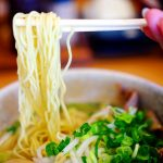東広島市黒瀬町『らーめん まつうら』de魚介系ラーメン衝撃のラインナップ!濃厚スープが旨い!