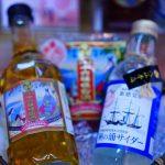 福山市鞆町鞆『入江豊三郎本店』de冷え性解消と健康のために、伝統ある保命酒を購入♪
