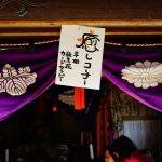 尾道市因島三庄町『明徳寺てらにわマーケット②』。グルメ、物産、癒しが揃った素敵な島イベント♪