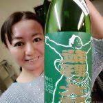 鈴鹿の名水と復刻米から生まれた銘酒!三重県三重郡菰野町から「菰野乃大物 特別純米酒」おとりよせ♪