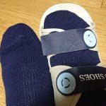 【右足首の剥離骨折-4】ギプス専用の靴と靴下を発見!こりゃ快適かつ安全だわ!