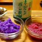 衝撃の大根おろし!鮮やかな紅色と紫色にビックリな、紫大根活用法♪