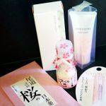 【尾道土産】千光寺の桜をイメージした、癒しの尾道桜シリーズがオススメ!