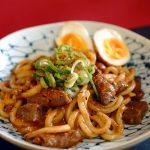 ニンニクがきいた味噌スープは病みつきの味!群馬県渋川市『永井食堂』の「もつっ子」おとりよせ。