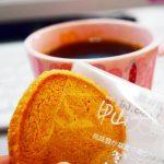 バターの香り豊かなサクほろ食感が絶妙!西宮甲陽園『ツマガリ』karaクッキー&マロングラッセおとりよせ♪