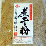 簡単にカルシウム補給!100%いわしにぼし「煮干粉」de濃厚出汁のお味噌汁を、毎朝楽しもう♪
