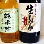 あわや醤油ジプシー?安心安全な食卓のための調味料『純正食品マルシマ』de醤油&純米酒を購入!