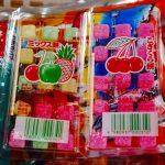 尾道市土堂『菓子問屋 高野商店』、天井まで積まれた昔懐かしい駄菓子が圧巻!夢の大人買いを実現!