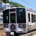 JR尾道駅でJR西日本の人気観光列車「ラ・マル・ド・ボァ」とイコちゃんに遭遇!