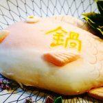 尾道鍋研究会☆2017年5月例会「おのみち海賊鍋」!真鯛の特製塩釜焼に、真穴子、イズカサゴのゴージャス鍋!