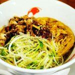 尾道市土堂『オノミチ潮ラーメン でんやす』期間限定「油そば」、貝柱の香味油をまとった太麺が美味し過ぎる!