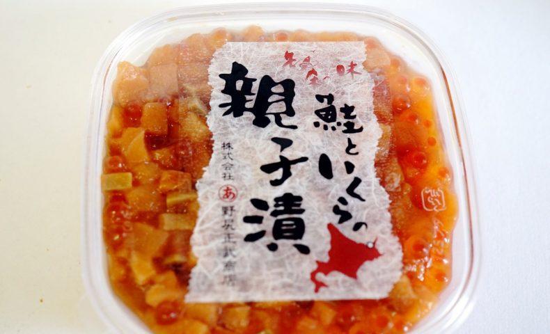 北海道土産『丸あ野尻正武商店』の「鮭といくらの親子漬」、日本酒とごはんのお供に最高です♪