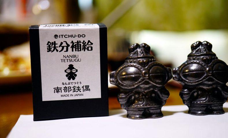 憧れの南部鉄器『南部鉄偶』がやってきた!可愛く鉄分補給ができる優れもの、広島市『西本金物』さんより。