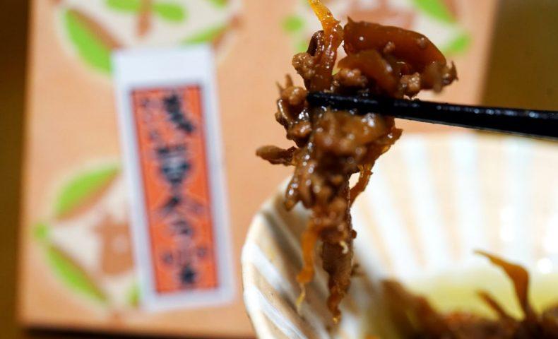 明治文明開化から受け継がれる伝統の味わい、『浅草今半』の「牛肉まいたけ佃煮」。