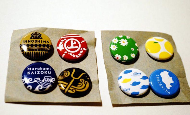 しまなみ海道 尾道市因島や日本遺産「村上海賊」のデザイングッズが可愛い!Pcalus【プカラス】の缶バッジ、リユースボトル