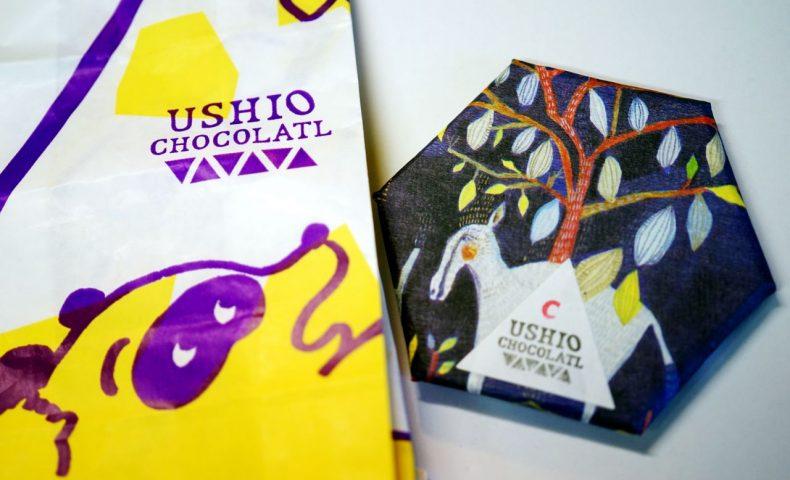 尾道向島立花『ウシオチョコラトル』へロードバイクでヒルクライム!厳選チョコレートと多島美に癒されます。