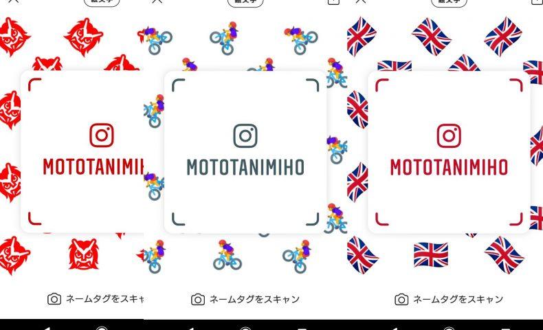Instagramの新機能「ネームタグ」が面白可愛い!使い方とビジネス活用法をご紹介します。
