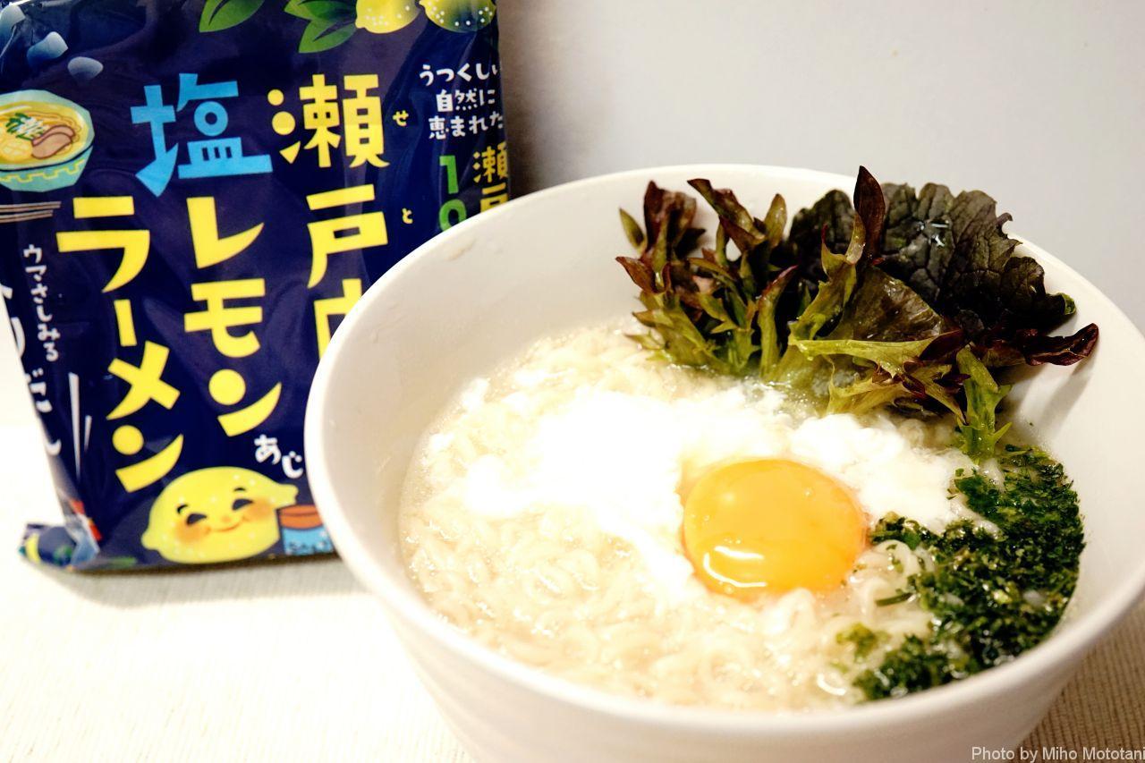 Image result for 瀬戸内塩レモンラーメン