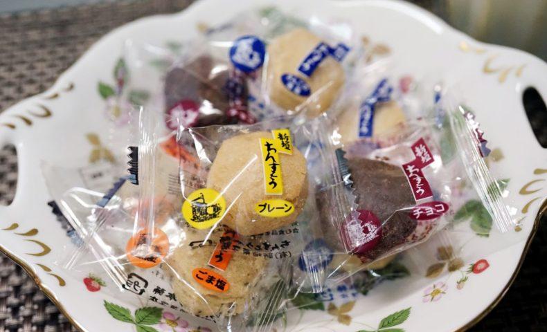 沖縄県那覇市『新垣菓子店』6種類のちんすこう入り「小亀6色詰合せ」が嬉し美味しい♪