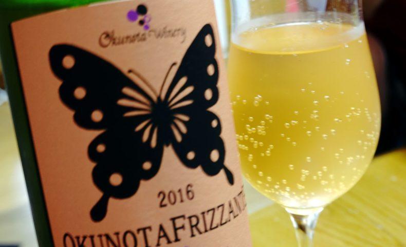 山梨県甲州市塩山牛奥『奥野田ワイナリー』から、メルロとデラウェアのスパークリングワイン2種おとりよせ♪
