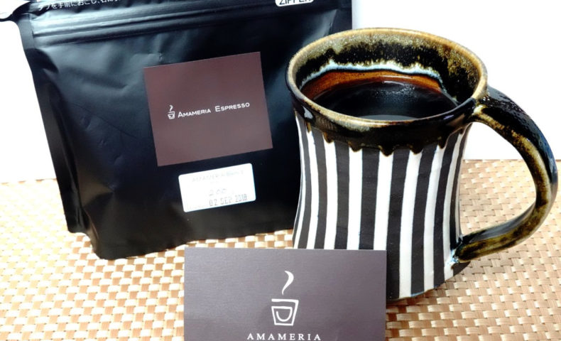 東京都品川区『AMAMERIA ESPRESSO』からアマメリアブレンド4種類おとりよせ、おうちで珈琲三昧♪