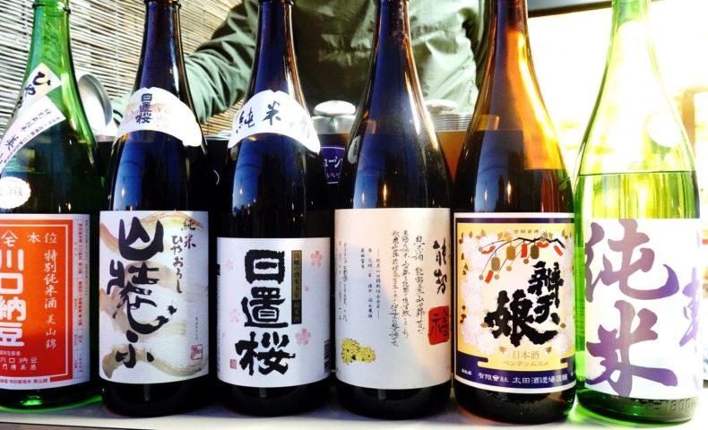 尾道海岸通り『でべらーマンの日本酒バー 2018/10/20』祝『島屋いわぎ家』2周年、レモンポークで乾杯♪