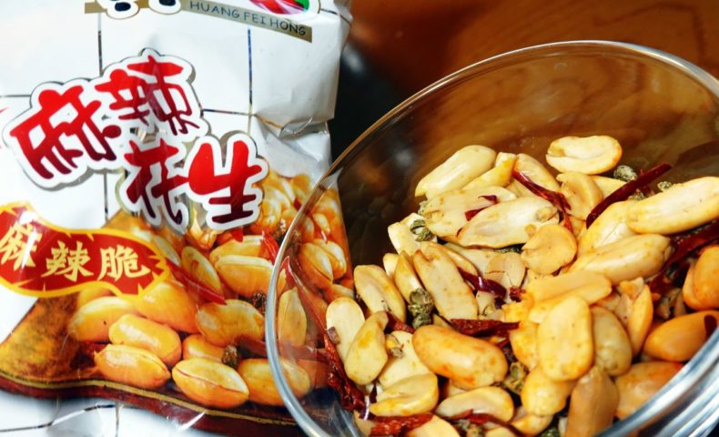 【上海土産】容赦ない花椒の刺激がたまらない!丸ごと花椒と粗切り唐辛子がゴロゴロ入った「黄飛紅 麻辣花生」