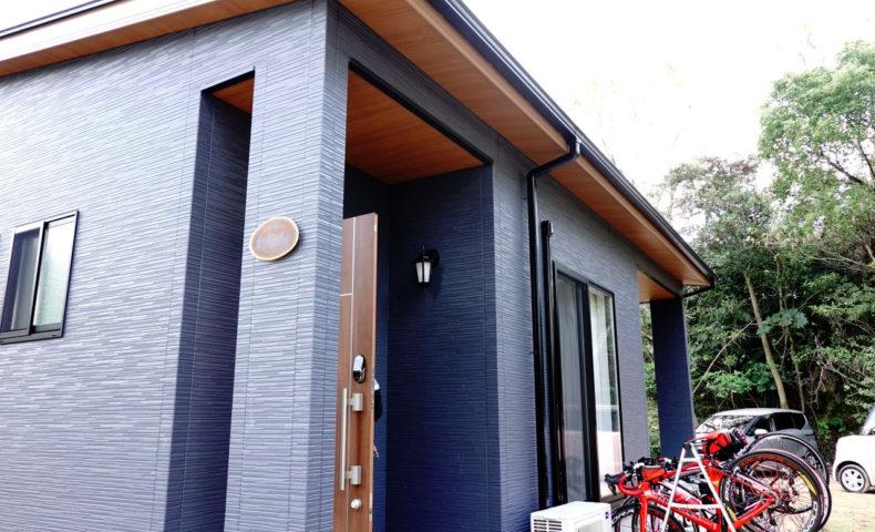 しまなみ海道・生口島 瀬戸田の一棟貸しコテージ『サンセットビレッジ』サイクリスト&ペット歓迎!