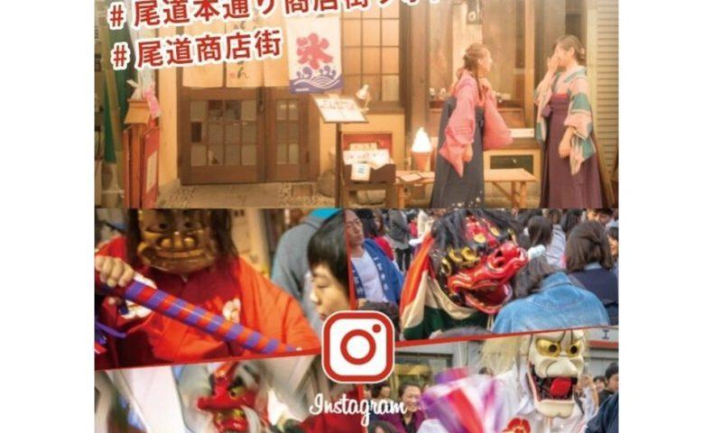 『尾道本通り商店街フォトコン2018 NOSTALGIC-ONOMICHI.COM』応募は2019/1/31まで!