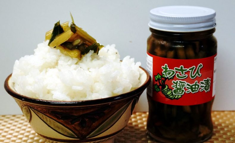 わさびの三杯酢漬が絶品!島根県大田市『大谷商店 わさび醤油漬』は箱買いしたい美味しさ♪