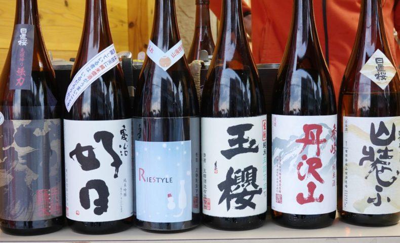 尾道海岸通り『でべらーマンの日本酒バー 2019/2/16』厳選日本酒の燗酒、和牛&一夜干しグルメ♪