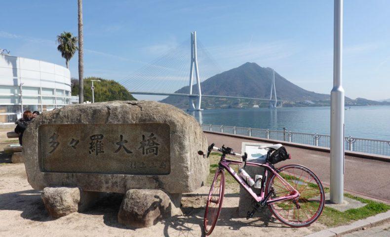 しまなみ海道サイクリング 瀬戸田~大三島半周 約45km!絶景カフェのランチに、元小学校宿泊施設♪