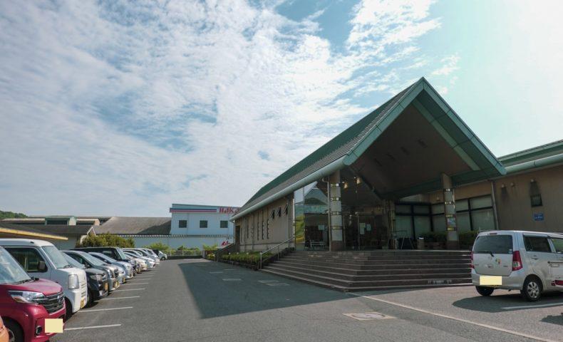 しまなみ海道 大三島『海洋温浴施設マーレ・グラッシア大三島』