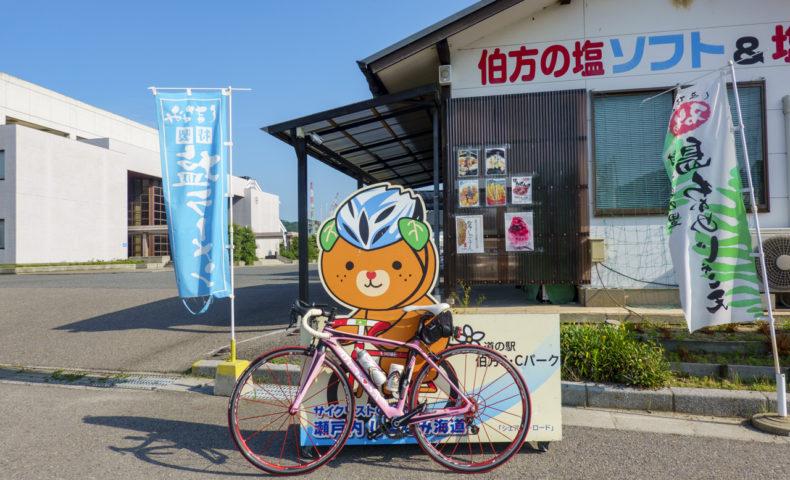 しまなみ海道サイクリング生口島~大島 約66km 『結乃屋MITSUBACHI』と『鬼軍曹』!