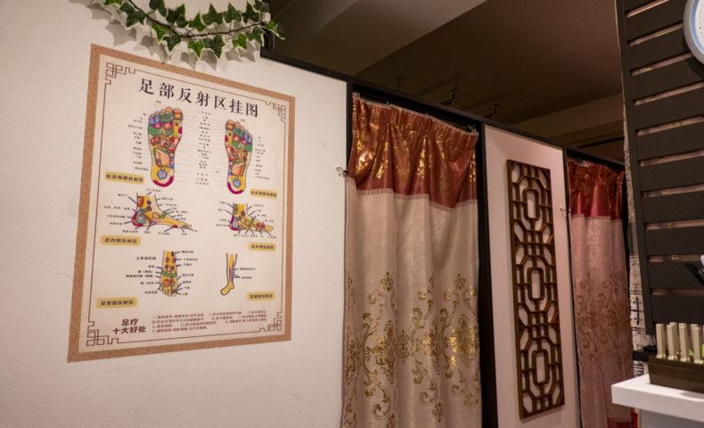 神奈川県横浜市『台湾式リラクゼーション揉美安 関内店』オイルたっぷり全身マッサージ♪
