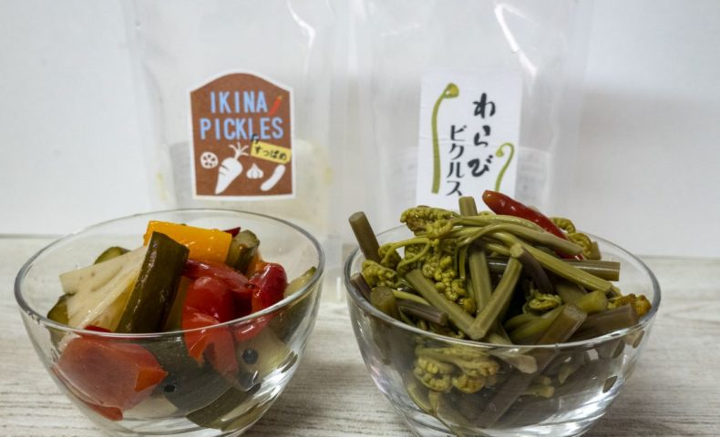 尾道市御調町『活菜工房』の IKINA PICKLES & わらびピクルスが美味しい!