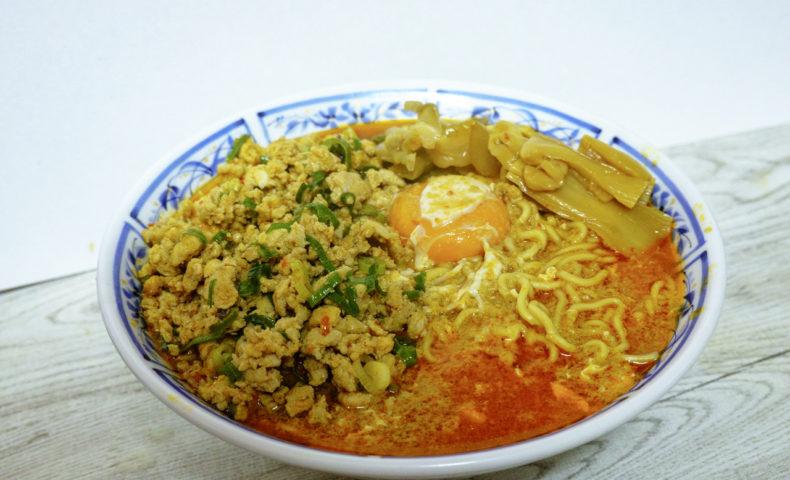 ひき肉があればスグできる!『重慶飯店 担担麺』が本格的で美味しい!